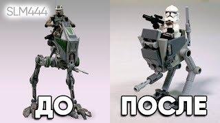 як зробити лего зоряні війни