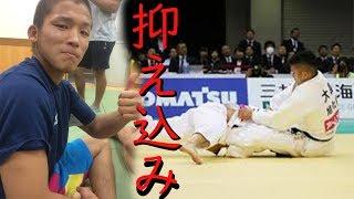 【抑込技ヤバすぎる】OSHIMA YUMA【大島優磨】