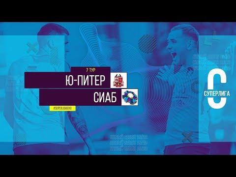 Общегородской турнир OLE в формате 8х8. XIII сезон. Ю-Питер - СИАБ