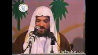 Jinn Jinnat Ki Haqeeqat Aur Uska Elaaj 1/12 Sheikh Meraj Rabbani