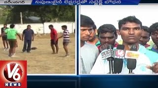 Karimnagar Cop Provides Free SI Coaching For Unemployed Youth | V6 News