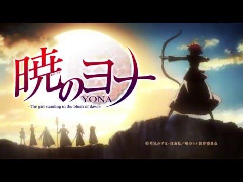 Akatsuki No Yona Op 1 (No Subs)