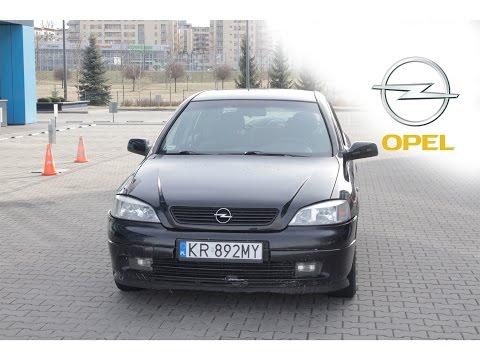 Opel Astra G - экономичная экономия