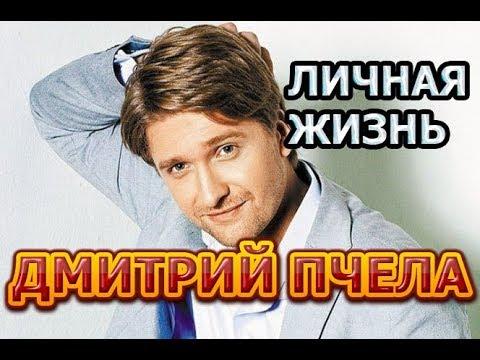Дмитрий Пчела - биография, личная жизнь, жена, дети. Актер сериала Остров Обреченных