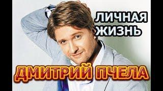 Дмитрий Пчела - биография, личная жизнь, жена, дети. Актер сериала Цыганка