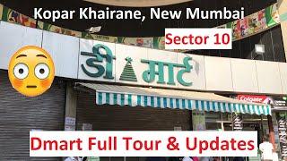 DMart Kopar Khairane Sector 10 Tour | Navi Mumbai 2020