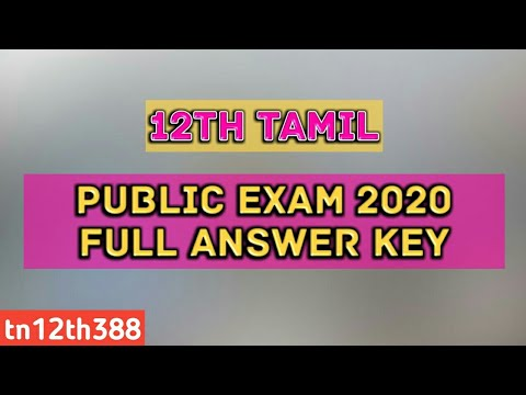 12th Tamil Public Exam 2020 Full Answer Key | Shri Krishna Acadamy