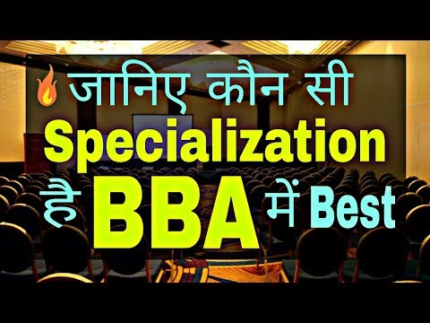 Which BBA Specialization Pays Highest Salary? || Top Specialization In BBA || BBA Degree Guidance ||