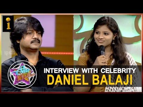 Star Talkies     Special Interview With Actor Daniel Balaji    Interactive TV