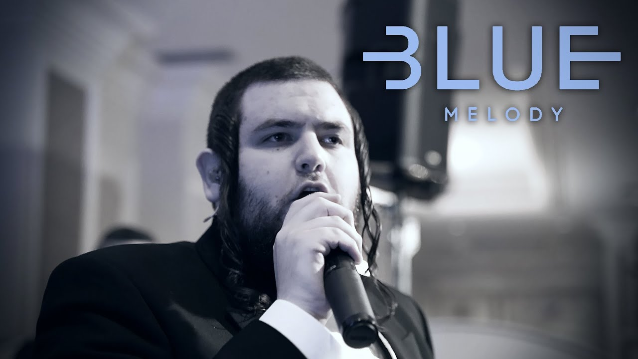 "Blue Melody ft. Shmueli Ungar - ""Lama"""