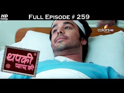Thapki Pyar Ki - 21st March 2016 - थपकी प्यार की - Full Episode (HD)