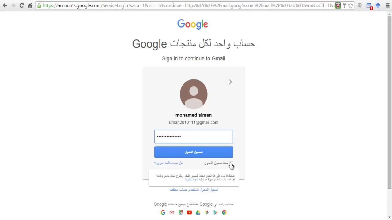 Image Result For Next Google
