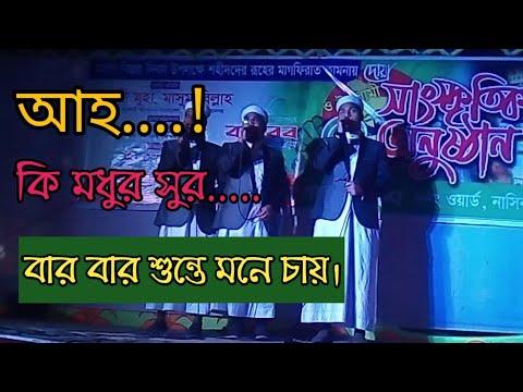 bangla islamic song new 2018,abu rayhan by kolorob singar,New gojol 2018