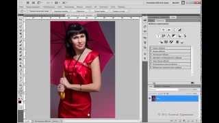 Как поменять цвет платья - Photoshop Tutorial от Евгения Карташова