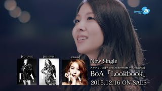 BoA / 「メリクリ(Happy 15th Anniversary)」SPOT映像