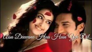 Aisa Deewana Lyrical Video Song | Dil Maange More | Sonu Nigam | Shahid Kapoor, Tulip Joshi - 2019