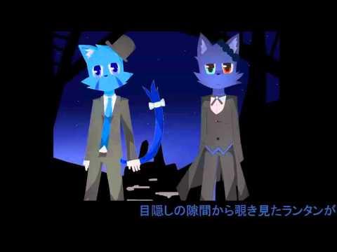 【UTAU 2 】trick and treat 【furloid】