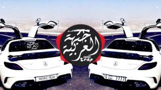 Gillionaire x GRGE – Dubai Drift دبي انجراف l Best Car Music Mix l Arabic Desert Trap