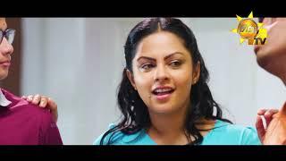 හිතන්න ඇති දේ | Hithanna Athi De | Sihina Genena Kumariye Song Thumbnail
