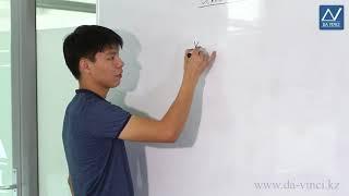7 класс, 37 урок, Системы двух линейных уравнения с двумя переменными. Основные понятия