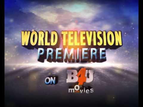 world television premiere
