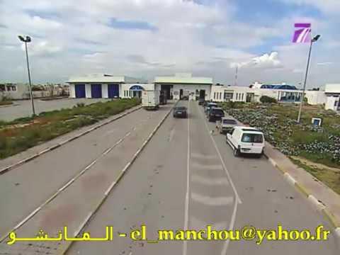 تونسية تقوم باغواء شاب