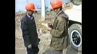 Инструкция по охране труда для электромонтера(http://aspot-kuban.ru. Аутсорсинговая служба по охране труда в Краснодаре оказывает весь спектр услуг. Аудит и веден..., 2012-11-20T14:01:15.000Z)