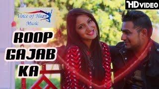 Roop gajab ka | deep singh | miss ada | latest haryanvi songs haryanavi 2017 | vohm
