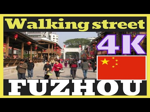 Walking street in Fuzhou China