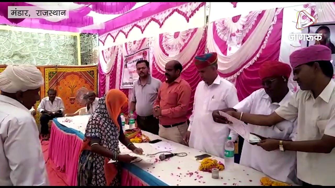 मंडार : भाजपा की सरकार किसानों के हितेषी
