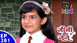 Jeannie aur Juju - जीनी और जूजू - Episode 281 - Genius From Jin Land Arrives