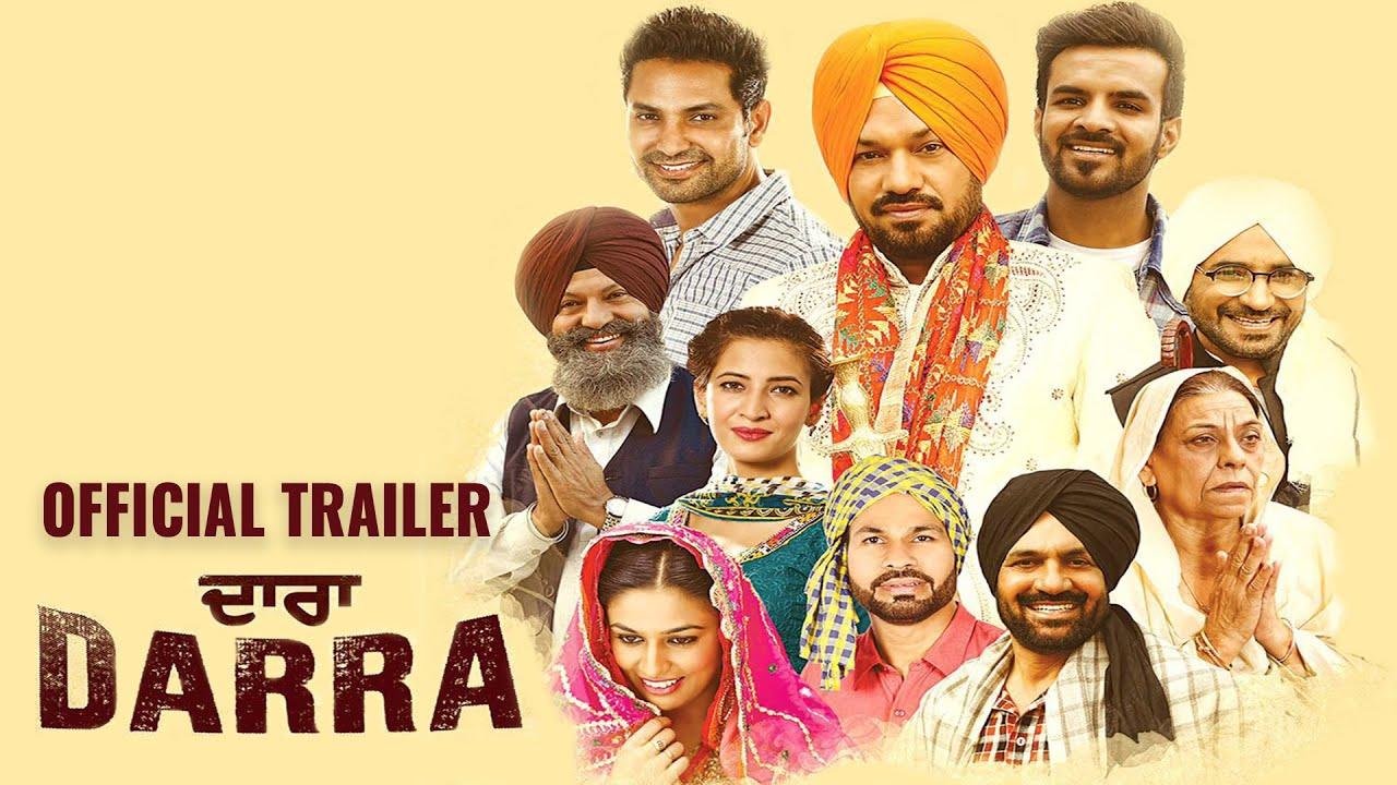 Darra - Official Trailer | Gurpreet Ghuggi, Kartar Cheema, Happy Raikoti | Releasing 2nd September