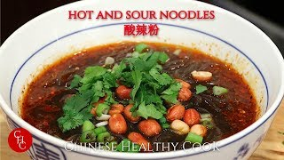 No appetite? Try this  Hot and Sour Noodles 超級开胃的酸辣粉