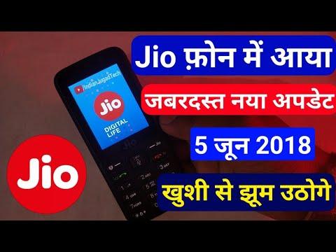 Jio Phone में आया एक ने APP जाने कैसे install और USe करना है JioPhone Mhere+ App