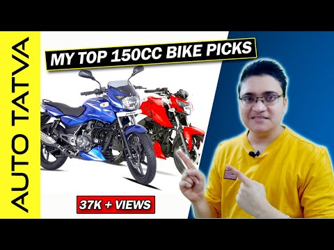 My Top 150cc Bike Picks Under Rs. 1 Lakh  | Overview|  Hindi