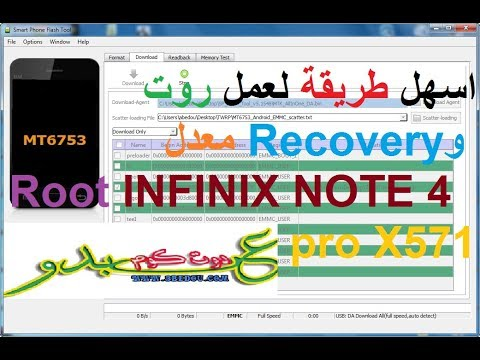 How to Unlock Bootloader Infix Note4/Install TWRP/Root SuperSU/Custom rom.