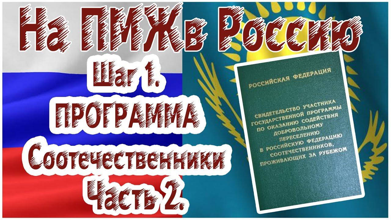 Какие документы необходимо предоставить для регистрации в москве