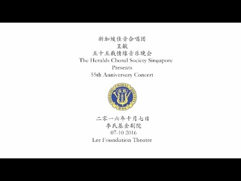 Heralds Choral Society Choir 55th Anniversary Concert