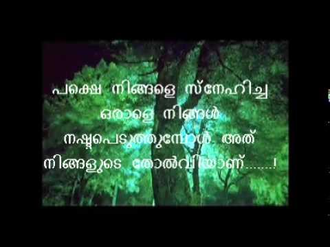 Anil Panachooran- Pookatha Mulla