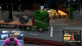 الغراز في شط العقبه لبوي محاكي الشاحنات Truck Simulator 2