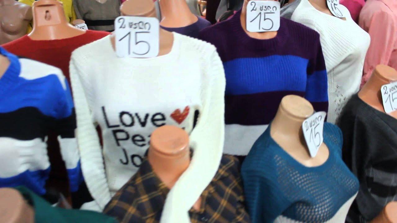Интернет магазин детской одежды «мамина деточка» украина одежда для новорожденных купить, летняя детская одежда, детская зимняя одежда, детские платья для девочек недорого, детская одежда недорого, детские пижамы купить по выгодным ценам.