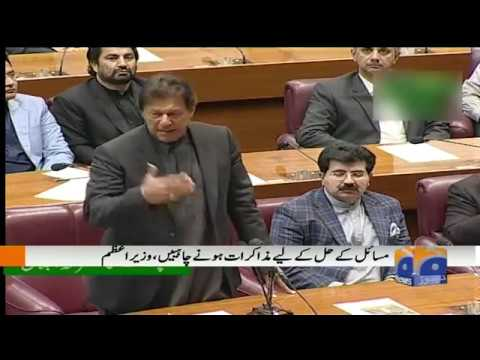 Prime Minister Imran Khan Addresses Parliament Joint Session on Indian Aggression Mp3