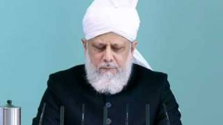 (Bengali) Friday Sermon 4th March 2011 Ultimate triumph of divine communities