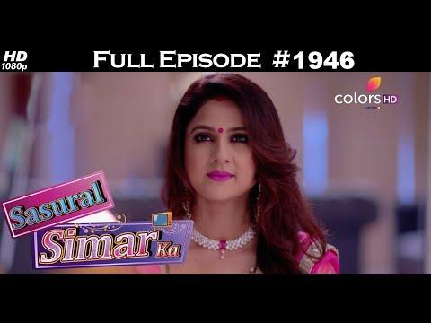 Sasural Simar Ka - 3rd October 2017 - ससुराल सिमर का - Full Episode