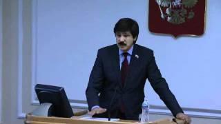 видео О внесении изменений в государственную программу «Экономическое развитие и инновационная экономика»