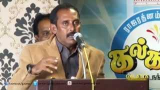 Kalkandu Press Meet