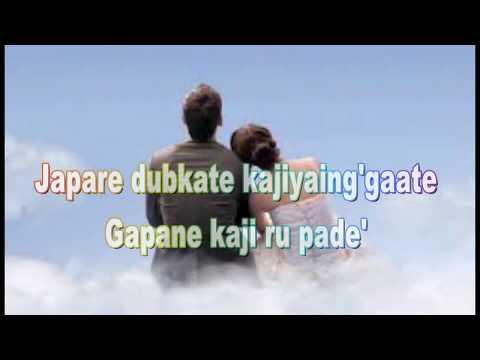 BHUMIJ //SENTIMENT KABITA//HEART TO HEART// FULL HD