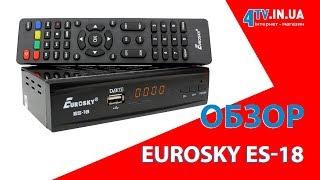 eurosky es 3010 прошивка