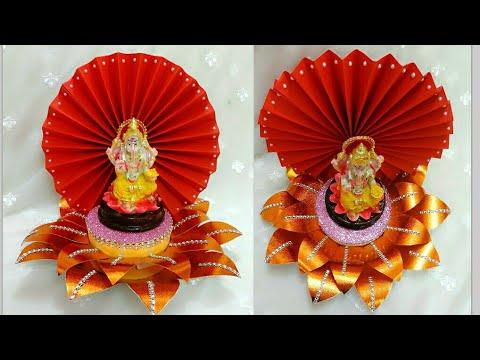 Lotus Singhasan for Ganpati/Ganpati Decoration Ideas/Ganesh Makhar/Easy Paper Lotus Singhasan