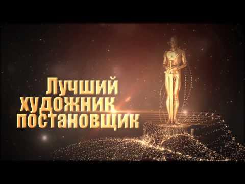 День рождения в стиле Оскар 2014